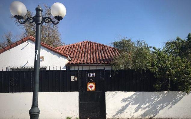 Casa de acogida para inmigrantes Misión Divina Providencia en Santiago de Chile - foto 1